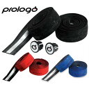 Prologo プロロゴ バーテープ スキンタッチ