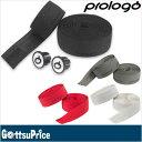 Prologo プロロゴ バーテープ ダブルタッチ