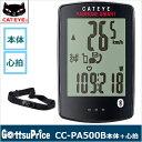 【在庫あり】【送料無料】CAT EYE キャットアイ CC-PA500B パドローネスマート【本体+心拍】サイクルメーター