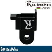 レックマウント ライトアダプター(B)CATEYE用 (アルミ製) GP-CATHL2