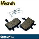 Vesrah ベスラ ディスクブレーキパッド BP021C (クロスカントリー)