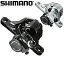 シマノ SHIMANO BR-R517 メカニカルディスクブレーキ フロント用 G01Sパッド(レジン)ロード/シクロクロス