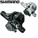 シマノ SHIMANO BR-R517 メカニカルディスクブレーキ リア用 G01Sパッド(レジン)ロード/シクロクロス