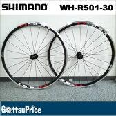 【在庫あり】【送料無料】SHIMANO(シマノ)WH-R501-30 (ブラック) 前後セットホイール EWHR50130PCBY