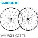 【送料無料】SHIMANO(シマノ)WH-RS81-C24-TL 11速対応/チューブレス前後セット EWHRS81C24FRL