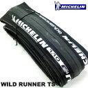 【在庫あり】MICHELIN(ミシュラン)WILD RUNNER BLK/GRY 26X1.1 タイヤ