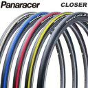 【在庫あり】PANARACER(パナレーサー)CLOSER クローザー (26×1.25)