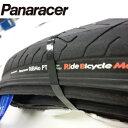 【送料無料】(2本セット)PANARACER(パナレーサー)RiBMo PT (リブモ PT) 26インチ