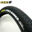 GEAX(ジアックス)STREET RUNNER 26x1.60タイヤ