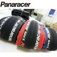 【在庫あり】Panaracer(パナレーサー)レースA(オールラウンド)エボ2
