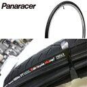 【在庫あり】【送料無料】(2本セット)PANARACER(パナレーサー)RiBMo PT (リブモ PT) 700c