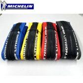 【在庫あり】【明日ごっつ】MICHELIN(ミシュラン)リチオン2 700c ロードバイクタイヤ