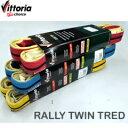 """【在庫あり】Vittoria(ビットリア)RALLY TWIN TRED チューブラータイヤ 28""""-21 RALLY TT"""