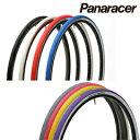 PANARACER(パナレーサー)リブモS 700×28C