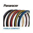 PANARACER(パナレーサー)パセラ コンパクト 小径車用タイヤ