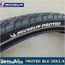 【在庫あり】MICHELIN(ミシュラン)PROTEK BLK 26X1.4 タイヤ(反射テープ付)
