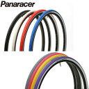 2本セット【送料無料】【在庫あり】PANARACER(パナレーサー)リブモS 700×28C