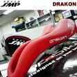 【在庫あり】【送料無料】SELLE SMP(セラSMP)DRAKON ドラコン 自転車サドル 【レッド】