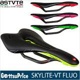 【】【在庫あり】ASTVTE(アスチュート)SKYLITE-VT FLUO(スカイライト VT FLUO) 穴あきサドル