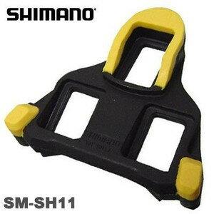 【在庫あり】【送料無料】SHIMANO(シマノ) SM-SH11 SPD-SLクリート セ…...:gottsuprice:10027923