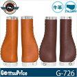 【在庫あり】GORIX ゴリックス 革 レザーグリップ G-726 自転車グリップ【レザーグリップ】