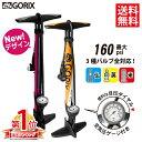 【あす楽】GORIX ゴリックス GX-33P 自転車 ゲー...