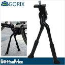 【あす楽】GORIX ゴリックス 2本脚で支える ダブルレッグ センターキックスタンド GX-KA56