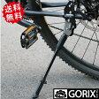 【明日ごっつ】【在庫あり】GORIX ゴリックス 700C/26〜29インチ対応 自転車キックスタンド GX-ST172 Apr16Sports【送料無料】