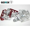 【在庫あり】【送料無料】GORIX(ゴリックス)GX-025B フラット 自転車ペダル クロスバイク【セール】
