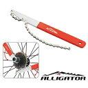 【あす楽】アリゲーター フリーホイールチューナー HK-FT01-DIY スプロケ脱着工具 スプロケット工具