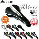 【あす楽】GORIX ゴリックス GX-C19 (新)デザイ...