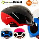 【あす楽】ROCKBROS 自転車ヘルメット 大人 サイクルヘルメット おしゃれ ロードバイク スポーツ TT-1