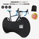 【あす楽】GORIX ゴリックス 伸縮式自転車ホイールカバー...