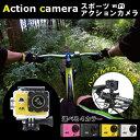 【あす楽】スポーツアクションカメラ Wifi対応 ウルトラHD 小型スポーツアクションカメラ 30m...