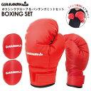【あす楽】GORIRAMAN ゴリラマン ボクシンググローブ ミットセット 10z スパーリングセット 格闘技 ボクササイズ フィットネス GG-2320【送料無料】