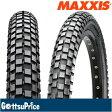 MAXXIS(マキシス)ホーリーローラー(HOLYROLLER) 20×1.75 ワイヤービード タイヤ 3MX-HRL20-175