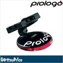 Prologo プロロゴ U-ライト テールライト