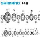 SHIMANO(シマノ)CS-7800他 10S用ロースペーサー(t=1.0mm)(補修)Y1Z807000