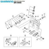SHIMANO(シマノ)R55C4-1 BRシューペア/BT(補修)Y8L398030 ※12番