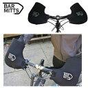 【在庫あり】BARMITTS(バーミッツ)FLAT BAR フラットバー 防寒/防水