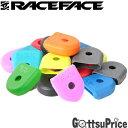 Race Face(レースフェイス) CRANK BOOTS クランク プロテクタ カーボン用