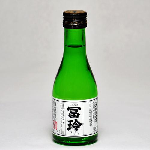 冨玲 上撰(米だけの酒) 徳利 180ml 日本酒 鳥取 地酒