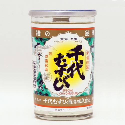 千代むすび 上撰 ワンカップ 180ml 日本酒 鳥取 地酒