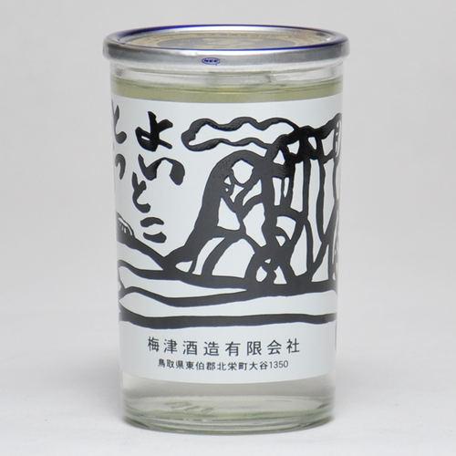 冨玲 上撰(米だけの酒) ワンカップ 180ml 日本酒 鳥取 地酒