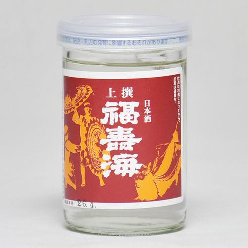 福寿海 上撰 ワンカップ 180ml 日本酒 鳥取 地酒