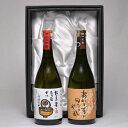 日本酒, 燒酒 - 鬼太郎ラベル ギフトセット 鳥取 焼酎 ギフト お歳暮 父の日 お中元 プレゼント用におすすめ
