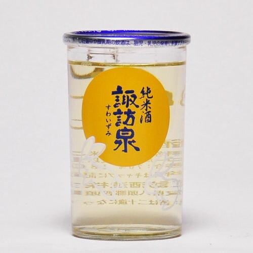 諏訪泉 純米酒 ワンカップ 180ml 日本酒 鳥取 地酒
