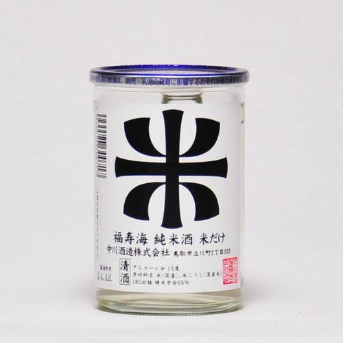 福寿海 純米酒 米だけ ワンカップ 180ml ...の商品画像