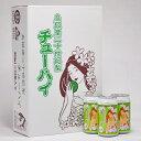 鳥取県産 二十世紀梨チューハイ 350ml×24本 リキュー...