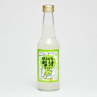 鳥取限定 梨汁サイダー
